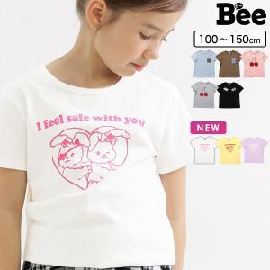 半袖トップス 韓国子供服 韓国子ども服 韓国こども服 Bee 女の子 男の子 春 夏 秋 100 110 120 130 140 150 カラバリ|kodomofuku-bee