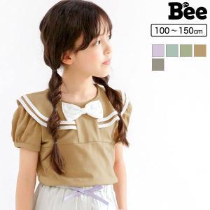 【21年夏新作】セーラートップス 韓国子供服 韓国子ども服 韓国こども服 Bee 女の子 春 夏 90 100 110 120 130 140 150 セーラー リボン|kodomofuku-bee