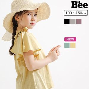 【21年夏新作】半袖トップス 韓国子供服 韓国子ども服 韓国こども服 Bee 女の子 春 夏 100 110 120 130 140 150 カラバリ|kodomofuku-bee