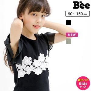 フレアスリーブ 韓国子供服 韓国こども服 韓国こどもふく Bee キッズ 女の子 春 夏 サマー|kodomofuku-bee