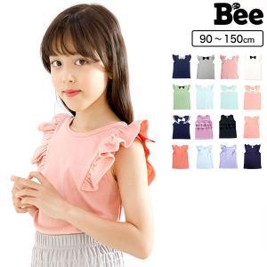 ノースリーブ 韓国子供服 Bee カジュアル キッズ 女の子 タンクトップ 肩フリル ボーダー リボ...