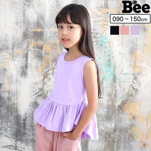 袖なしトップス 韓国子供服 韓国こども服 韓国こどもふく Bee キッズ 女の子 春 夏 サマー|kodomofuku-bee