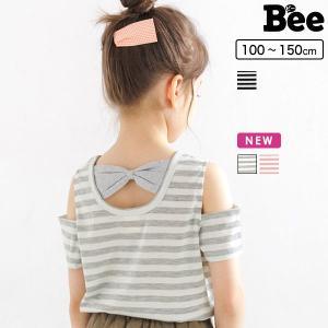 オフショルダートップス 韓国子供服 韓国こども服 韓国こどもふく Bee キッズ 女の子 春 夏 サマー|kodomofuku-bee