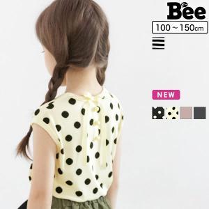 タンクトップ 韓国子供服 韓国こども服 韓国こどもふく Bee キッズ 女の子 春 夏 サマー|kodomofuku-bee