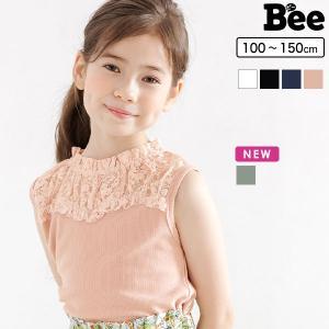 トップス 韓国子供服 韓国子ども服 韓国こども服 Bee 女の子 キッズ ノースリーブ 無地 カラバリ 春 夏 100 110 120 130 140 150|kodomofuku-bee