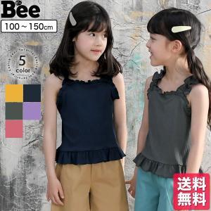 キャミソール 韓国子供服 韓国子ども服 韓国こども服 Bee 女の子 夏 100 110 120 130 140 150 カラバリ アウトレット kodomofuku-bee