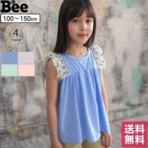 ノースリーブ 韓国子供服 韓国子ども服 韓国こども服 Bee 春 夏 100 110 120 130 140 150|kodomofuku-bee