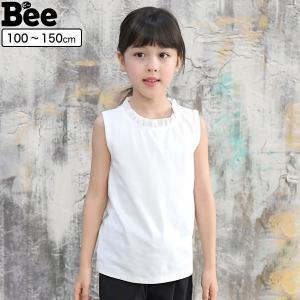 韓国子供服 韓国子ども服 韓国こども服 Bee カジュアル ナチュラル キッズ 女の子 タンク 100 110 120 130 140 150 ノースリーブ|kodomofuku-bee
