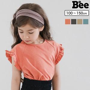 【21年夏新作】ノースリーブトップス 韓国子供服 Bee 女の子 夏 100 110 120 130 140 150|kodomofuku-bee