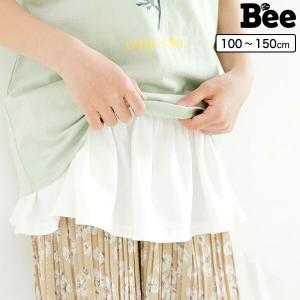 【21年夏新作】袖なしトップス 韓国子供服 韓国子ども服 韓国こども服 Bee 女の子夏 100 110 120 130 140 150|kodomofuku-bee