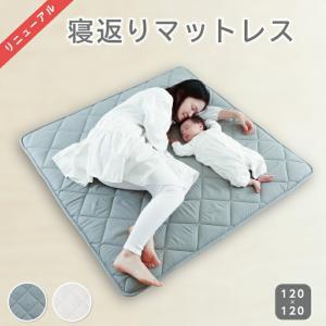 ベビー 布団 厚めのベビープレイマット 赤ちゃんマットレス 正方形