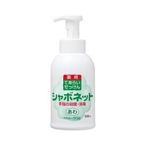 サラヤ業務用 手洗い用石鹸液 シャボネットP−5 500mL×18本入 まとめ買い 医薬部外品 殺菌消毒 泡状  |kodomor