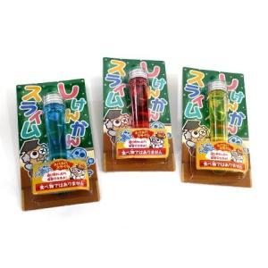 しけんかんスライム 2個セット 色は選べません 知育玩具  送料無料|kodomor