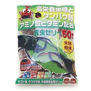昆虫用品 昆虫ゼリー50個とエサカップ付き |kodomor