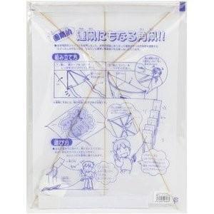 手作り 凧(カイト)2セットまとめ買い (連凧にもなります)|kodomor