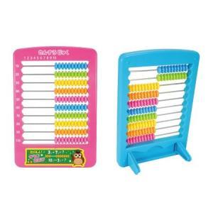 100玉そろばん 1個 かずはじめて 知育玩具  送料無料|kodomor