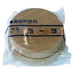 手作り 白木ヨーヨー 10個セットまとめ買い |kodomor