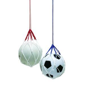 ボール入れネット バレーボール用  赤/白 日本製 保育学校用品   |kodomor
