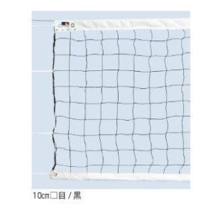 日本バレーボール協会検定品 6人制全種国際規格仕様 バレーボールネット しなやか スチールワイヤー サイドベルト付き 検定A  日本製|kodomor