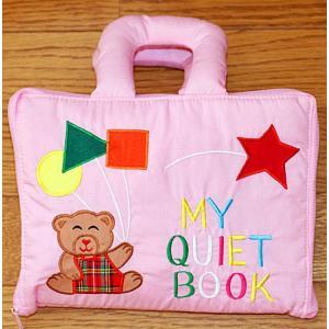 布絵本 知育絵本 知能開発レッスンブック MY QUIET BOOK New !ベア ピンク マイク...
