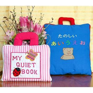 布絵本 たのしいあいうえお--MY QUIET BOOK ピンクストライプ ステップアップ・プレイ--ラーンギフトセット 幼児教育 幼児教室 無料ギフトラッピング...