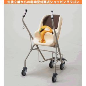 生後2ヶ月からの乳幼児用 エンジェルワゴンAW43 マンゴーオレンジ色 コンビウィズ製品【代金引換不可】【個人宅配送不可】【時間帯指定不可】|kodomoyorokobu