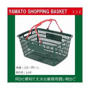 【送料無料】 日本製 買い物かご SL-20 【10個セット】 本体エバーグリーン 持ち手レッド 33リッター 緑 赤 ショッピングバスケット 手提げバスケット|kodomoyorokobu