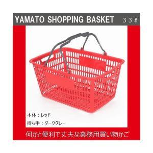 【送料無料】 日本製 買い物かご SL-20 【10個セット】 本体レッド 持ち手ダークグレー  33リッター 赤 ショッピングバスケット 手提げバスケット|kodomoyorokobu