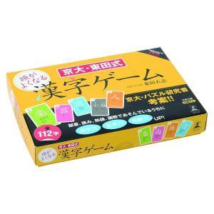 【送料無料】京大・東田式頭がよくなる漢字ゲーム