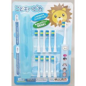 電動歯ブラシ こどもハピカセット ブルー 子供用電動歯ブラシ...
