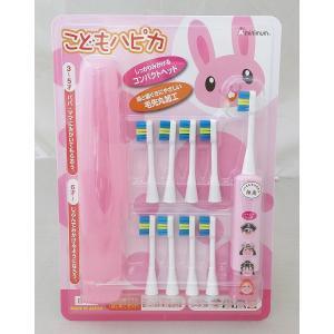 電動歯ブラシ こどもハピカセット ピンク 子供用電動歯ブラシ...