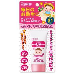 お肌のうるおいを保ちながら紫外線から守ってくれるベビーUVケア 石鹸で落とせて白くなりにくい日焼け止...