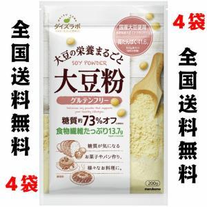 マルコメ ダイズラボ 大豆粉 グルテンフリー 200g×4 全国送料無料