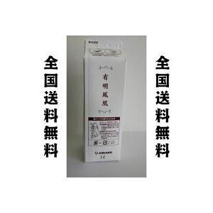 有明鳳凰 鶏油 チーユ (ラーメン、調味油、煮物、汁物、炒め物など) 送料無料