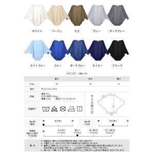 モモンガ カーディガン 長袖 UV ブラック ...の詳細画像2