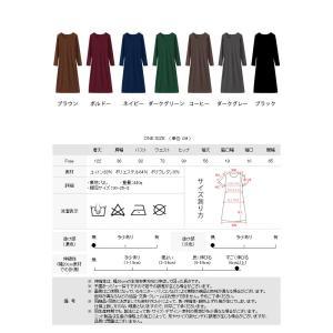 マキシ ワンピース 無地 マキシ丈 レディース...の詳細画像2