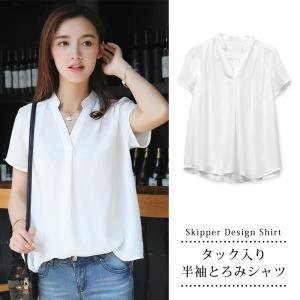 ブラウス レディース スキッパーシャツ 半袖 白 シャツ フ...