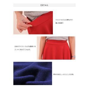 フレアスカート ミモレ丈 スカート 膝丈 ミニ...の詳細画像4