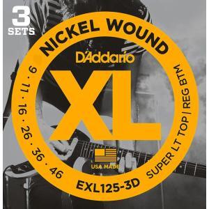 D'addario EXL125-3D(3パックセット) ダダリオ エレキギター弦 (定形外郵便発送...