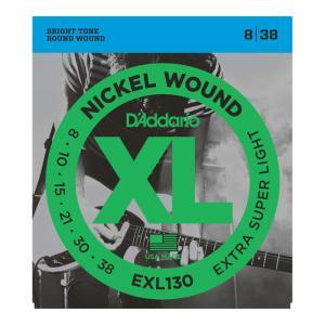 D'addario EXL130 ダダリオ エレキギター弦 (定形外郵便発送)