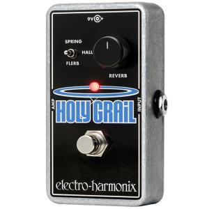 Electro-Harmonix Holy Grail デジタルリバーブ