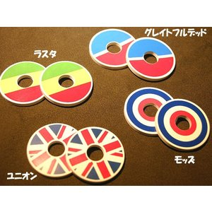 HARRY'S STRAP RUBBER Limited Color (2枚入り)(送料無料)