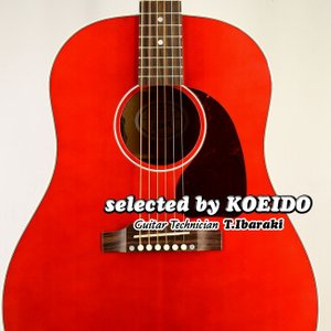 Gibson J-45 Standard 2019 HCS(selected by KOEIDO)