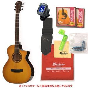 アコースティックギター Headway HC-630TRV 初心者セット 入門セット (レビュー特典...