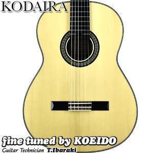 今時(笑)日本製ハンドメイドをこの価 格で実現しているKODAIRAギターの最上級 機!ガットギター...
