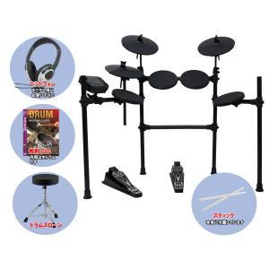 電子ドラム MEDELI DD-401J DIY KIT イス、ヘッドフォン、DVD付きセット(代引...