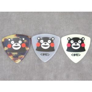 くまモン P-KUMA/075 限定カラーくまモンピック6枚セット(定形外郵便発送)