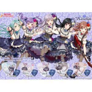 ESP×バンドリ! ガールズバンドパーティ! コラボレーション Roselia キャラクターピック★...