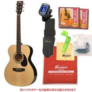 アコースティックギター 初心者 HEADWAY 入門セットフォークギター HF-25 (レビュー特典...
