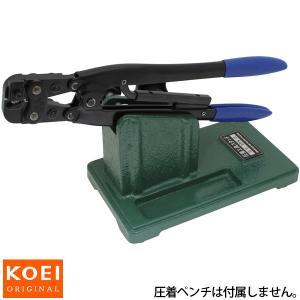 圧着工具 圧着ペンチ用スタンド APS-8|koeishoji